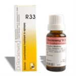 I.m.o.ist.med.omeopatica Reckeweg R33 Gocce 22ml