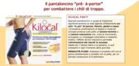 Pool Pharma Fruvis Multi fruit Pappa Reale 12 Flaconcini Da 10 Ml  scadenza 6 19